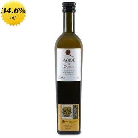 Organic Extra Virgin Olive Oil Abbae de Queiles 500 ml