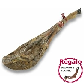 Jamón ibérico de bellota DO Dehesa de Extremadura